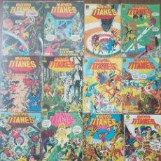 Cómics: TITANES VOL 1 9 GRAPAS 7 RETAPADOS. Lote 246257125