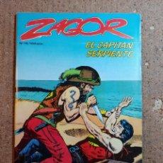 Cómics: COMIC DE ZAGOR EN EL CAPITAN SERPIENTE DEL AÑO 1982 Nº 15. Lote 247371715