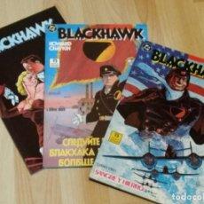 Fumetti: BLACKHAWK - COLECCIÓN COMPLETA DEL 1 AL 3 HOWARD CHAYKIN - EDICIONES ZINCO 1989. Lote 252028455