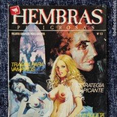Comics: HEMBRAS PELIGROSAS Nº 53 RELATOS GRAFICOS PARA ADULTOS -ED. ZINCO. Lote 253177070