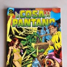 Cómics: LA COSA DEL PANTANO NÚMERO 7. Lote 253862015