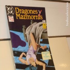 Cómics: DRAGONES Y MAZMORRAS Nº 9 JUEGOS DE MAGIA PRIMERA PARTE - ZINCO. Lote 254978120