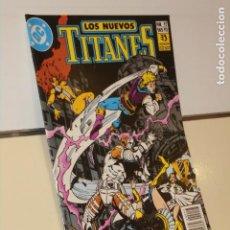 Cómics: LOS NUEVOS TITANES Nº 17 DC - ZINCO. Lote 257287970