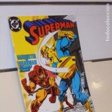 Cómics: SUPERMAN Nº 58 - ZINCO. Lote 257318145