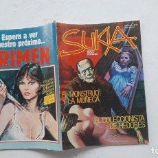 Cómics: SUKIA Nº24, EDICIONES ZINCO. Lote 257421425