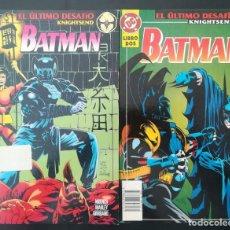 Cómics: BATMAN LOTE 14 COLECCIONES. Lote 255573210