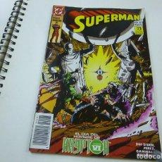 Fumetti: SUPERMAN Nº 97 - EDICIONES ZINCO.- N 13. Lote 258601370