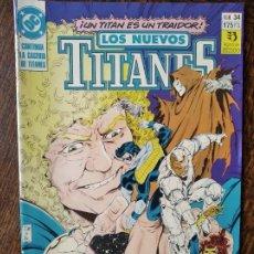 Cómics: LOS NUEVOS TITANES Nº 34 - 2ª SERIE ZINCO DC COMICS -. Lote 261353770