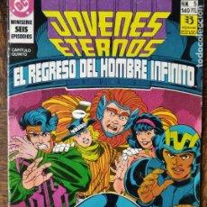 Cómics: JOVENES ETERNOS Nº 5 - ZINCO DC COMICS. Lote 261356810