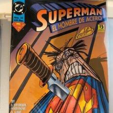 Cómics: SUPERMAN EL HOMBRE DE ACERO 33 - EL REINADO DE LOS SUPERHOMBRES - ZINCO. Lote 262005220