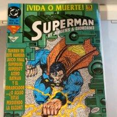 Cómics: SUPERMAN 25 - EL REINADO DE LOS SUPERHOMBRES - ZINCO. Lote 262005460