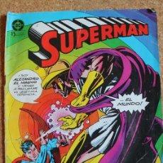 Cómics: SUPERMAN. EDICIONES ZINCO. DC. Nº25.. Lote 262692770