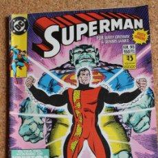 Cómics: SUPERMAN. EDICIONES ZINCO. DC. Nº95. ¡LA FASE FINAL COMIENZA!. Lote 262694820