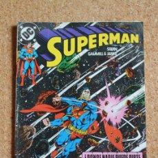 Cómics: SUPERMAN. EDICIONES ZINCO. DC. Nº 64. ¡DONDE NADIE PUEDE OIRTE GRITAR!. Lote 262696765