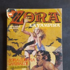 Cómics: ZORA LA VAMPIRA. NÚMEROS 19 Y 20 Y EXTRA DE ESTA COL. RELATOS GRÁFICOS PARA ADULTOS. ZINCO 1987. Lote 264816234