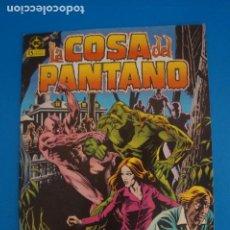 Cómics: COMIC DE LA COSA DEL PANTANO AÑO 1985 Nº 5 DE EDICIONES ZINCO LOTE 8 F. Lote 265123119
