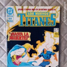 Cómics: NUEVOS TITANES VOL.2 Nº 38 ZINCO. Lote 265202559