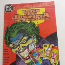 Cómics: LIGA JUSTICIA INTERNACIONAL Nº 3 ESPECIAL VERANO ZINCO MUCHOS EN VENTA MIRA FALTAS ARX105. Lote 266392058
