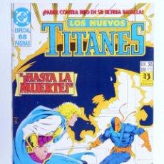 Cómics: LOS NUEVOS TITANES 38. ESPECIAL 68 PÁGINAS (MARV WOLFMAN / TOM GRUMMETT) ZINCO, 1992. OFRT. Lote 267149344