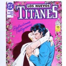 Cómics: LOS NUEVOS TITANES 24. ¡RELACIONES PELIGROSAS! (WOLFMAN / PEREZ / GRUMMETT) ZINCO, 1991. OFRT. Lote 267149404