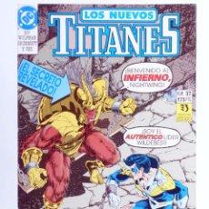Cómics: LOS NUEVOS TITANES 37 (MARV WOLFMAN / TOM GRUMMETT) ZINCO, 1992. OFRT. Lote 267429959