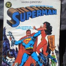Cómics: SUPERMAN 7-ZINCO. Lote 267544744