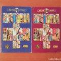Lote 267614289: HISTORIA DEL UNIVERSO DC EDICIONES ZINCO Completa 2 Nº.