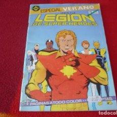 Cómics: LEGION DE SUPERHEROES ESPECIAL VERANO 1987 ( LEVITZ ) DC ZINCO. Lote 269777973