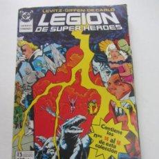 Cómics: LEGIÓN DE SUPER-HEROES, TOMO 3, CONTIENE LOS NºS. 14 AL 18 ED. ZINCO RETAPADO E5. Lote 270135948