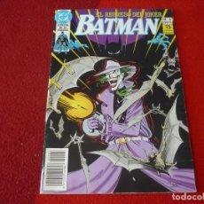 Cómics: BATMAN Nº 4 EL REGRESO DEL JOKER ( WOLFMAN APARO ) ¡BUEN ESTADO! DC ZINCO. Lote 270518298