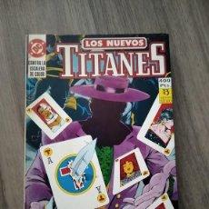 Cómics: LOS NUEVOS TITANES VOL.2 RETAPADO CON EL 22 AL 26 DE ZINCO. WOLFMAN Y GRUMMET. Lote 270597368