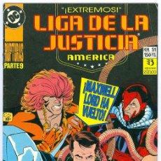 Comics : ZINCO. LIGA DE LA JUSTICIA. AM�RICA. 51.. Lote 271165643