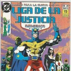Cómics: ZINCO. LIGA DE LA JUSTICIA. AMÉRICA. 41.. Lote 271166143