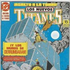 Cómics: ZINCO. LOS NUEVOS TITANES. 32.. Lote 271166168
