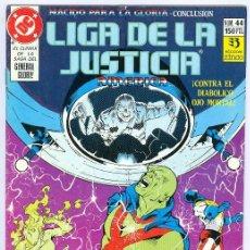 Cómics: ZINCO. LIGA DE LA JUSTICIA. AMÉRICA. 44.. Lote 271166313