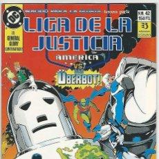 Cómics: ZINCO. LIGA DE LA JUSTICIA. AM�RICA. 42.. Lote 271166803