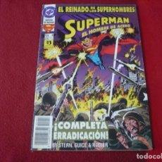 Cómics: SUPERMAN EL HOMBRE DE ACERO Nº 4 EL REINADO DE SUPERHEROES ( STERN ) ¡BUEN ESTADO! DC ZINCO. Lote 272564663