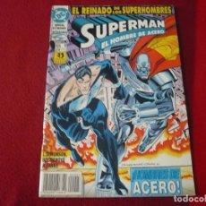 Cómics: SUPERMAN EL HOMBRE DE ACERO Nº 5 EL REINADO DE SUPERHEROES ( SIMONSON ) ¡BUEN ESTADO! DC ZINCO. Lote 272564773