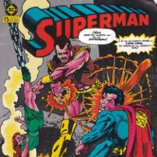 Cómics: SUPERMAN - Nº 33 - ZINCO DC 1984. Lote 272682318