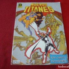 Cómics: NUEVOS TITANES VOL. 1 Nº 3 ( WOLFMAN GEORGE PEREZ ) DC ZINCO. Lote 273625333