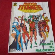 Cómics: NUEVOS TITANES VOL. 1 Nº 9 ( WOLFMAN GEORGE PEREZ ) DC ZINCO. Lote 273625963