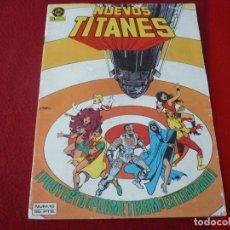 Cómics: NUEVOS TITANES VOL. 1 Nº 10 ( WOLFMAN GEORGE PEREZ ) DC ZINCO. Lote 273627643