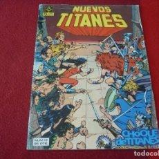 Cómics: NUEVOS TITANES VOL. 1 Nº 12 ( WOLFMAN GEORGE PEREZ ) DC ZINCO. Lote 273628083