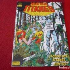 Cómics: NUEVOS TITANES VOL. 1 Nº 13 ( WOLFMAN GEORGE PEREZ ) ¡BUEN ESTADO! DC ZINCO. Lote 273628233