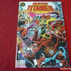 Cómics: NUEVOS TITANES VOL. 1 Nº 33 ( WOLFMAN GEORGE PEREZ ) DC ZINCO. Lote 273629258