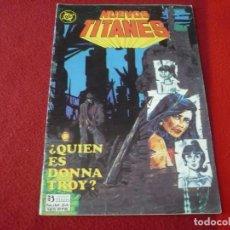 Cómics: NUEVOS TITANES VOL. 1 Nº 34 ( WOLFMAN GEORGE PEREZ ) DC ZINCO. Lote 273629628