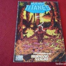 Cómics: NUEVOS TITANES VOL. 1 Nº 35 ( WOLFMAN GEORGE PEREZ ) DC ZINCO. Lote 273900023