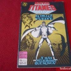 Comics: NUEVOS TITANES VOL. 1 Nº 40 ( WOLFMAN GEORGE PEREZ ) ¡BUEN ESTADO! DC ZINCO. Lote 273900343