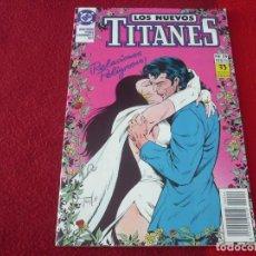 Comics : LOS NUEVOS TITANES VOL. 2 Nº 24 ( WOLFMAN GEORGE PEREZ ) ¡MUY BUEN ESTADO! DC ZINCO. Lote 273977793