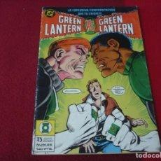 Cómics: GREEN LANTERN Nº 26 DC ZINCO LINTERNA VERDE. Lote 274849318